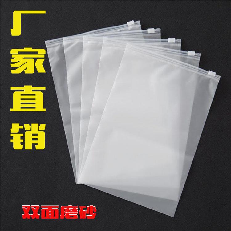 SHENGYU Mâm nhựa / Pallet nhựa Chà dây kéo túi vớ xà cạp túi đồ lót nhựa ziplock túi trong suốt pe q