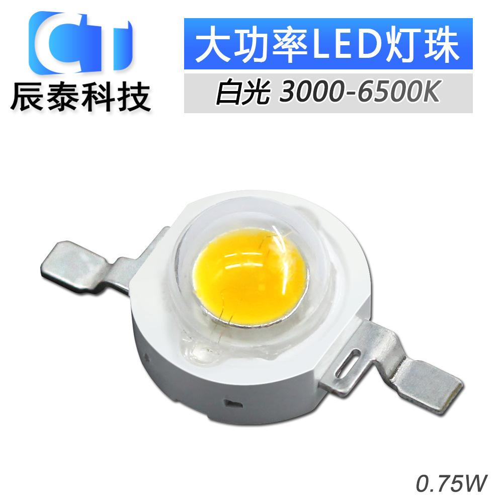 CHENTAI Bóng đèn bi Nhà máy bán hàng trực tiếp công suất cao led ấm trắng trắng hạt 0,75w ánh sáng t