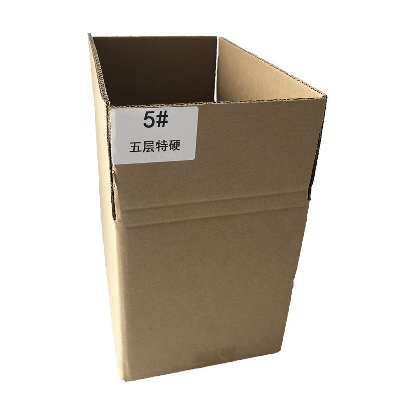 RONGJIE Thùng giấy Nhà máy bán hàng trực tiếp số 5 Ba lớp năm lớp carton bán buôn Tất cả các loại th