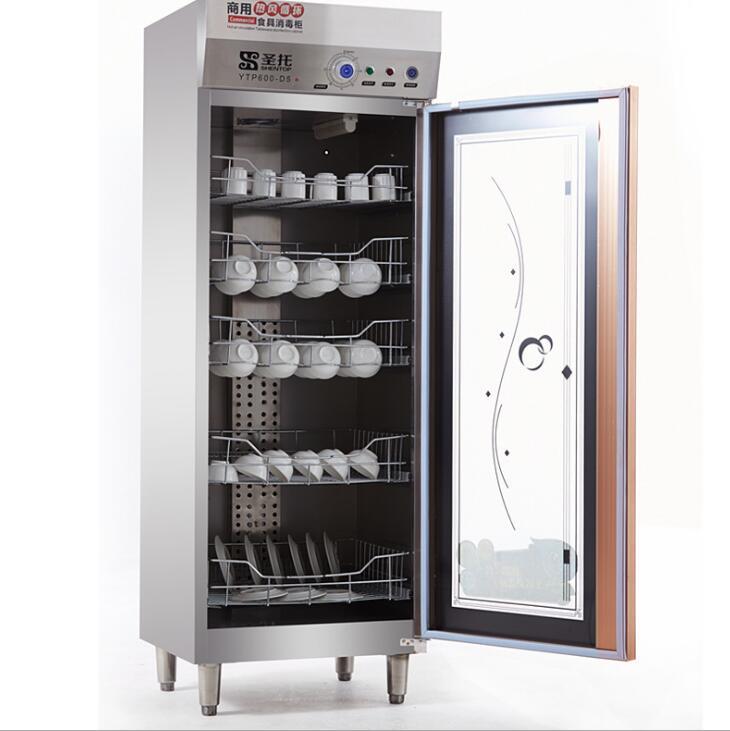 SHENTOP Tủ khử trùng nóng lạnh và tủ thuốc sát trùng Chu Thương mại khách sạn đơn vị nhà máy khử trù