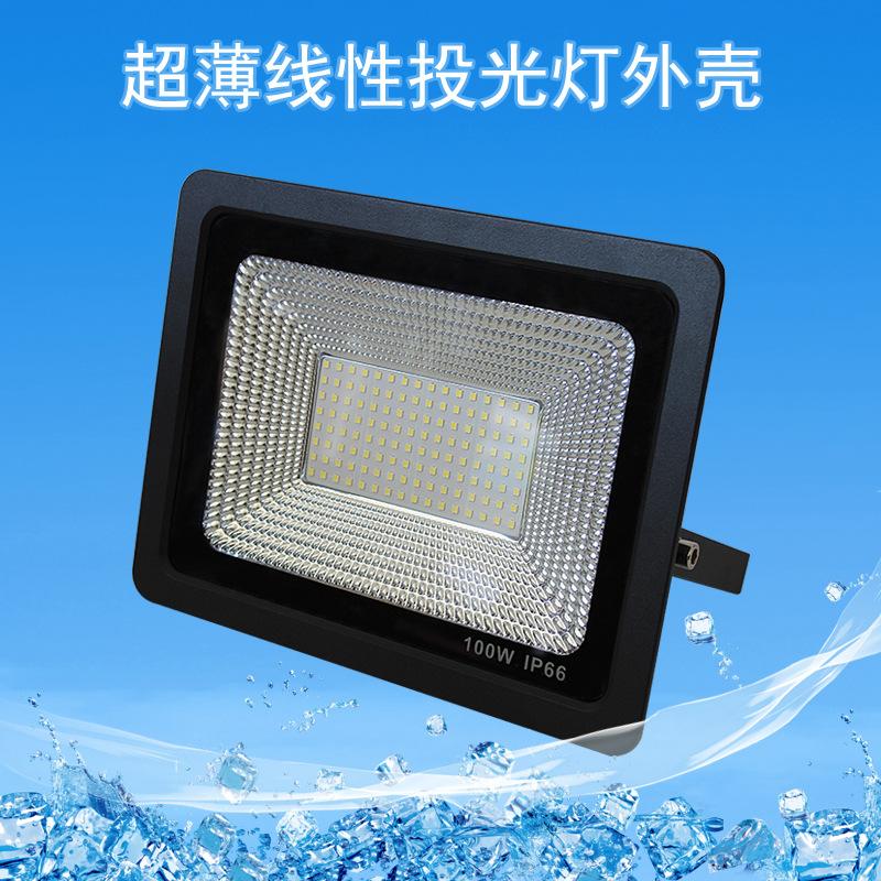 ZHUOCHENG Vỏ chụp đèn chiếu điểm Nhà máy trực tiếp led vỏ lũ nhẹ Mới tuyến tính siêu mỏng Apple iPad