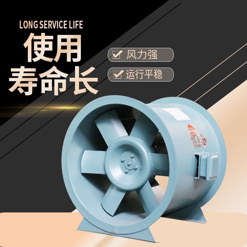 ANWEI Quạt thông gió Nhà máy quạt hút trực tiếp Tiếng ồn thấp hỗn hợp dòng chảy xiên dòng chảy HL3-2