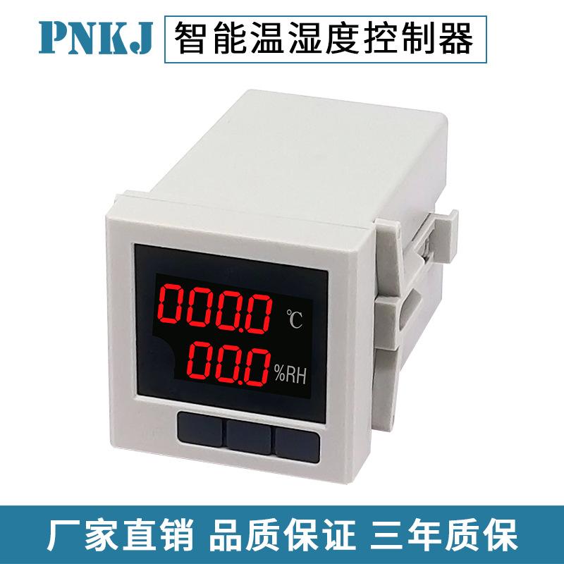 PNKJ Đồng hồ đo nhiệt độ , độ ẩm Hefei Pino Hiển thị kỹ thuật số thông minh Nhiệt độ và độ ẩm Máy đo