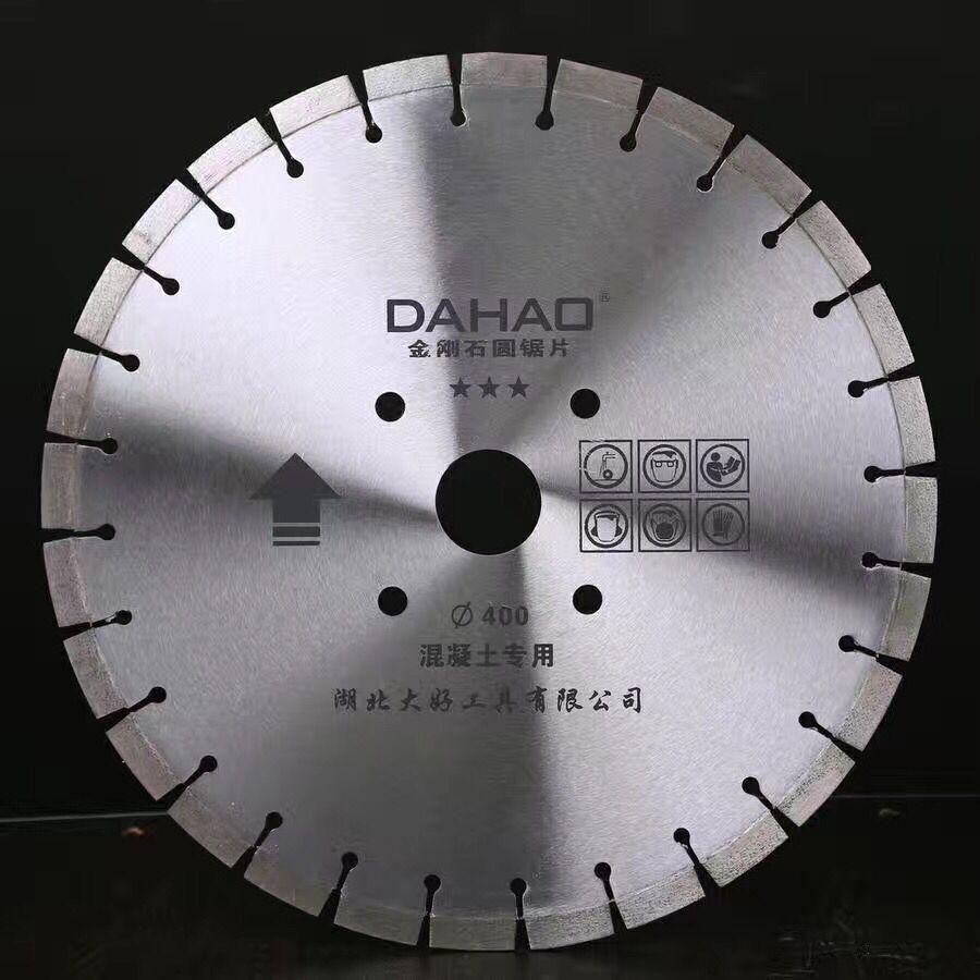 WEILI Công cụ kim cương công nghiệp Lưỡi cưa kim cương tần số cao lưỡi cưa bê tông lưỡi cưa đá cẩm t