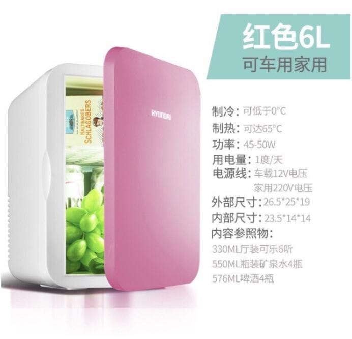 tủ Lạnh Mini 6lit HYUNDAI