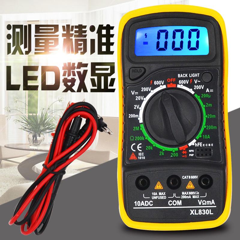 CHENZHOUDAO Đồng hồ đo điện Đồng hồ vạn năng kỹ thuật số XL830L cầm tay kỹ thuật số hiển thị kỹ thuậ