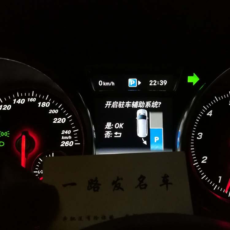 Radar đảo ngược cảm biến cảnh báo cho Mercedes-Benz GLS450 400 GL ML GLE .