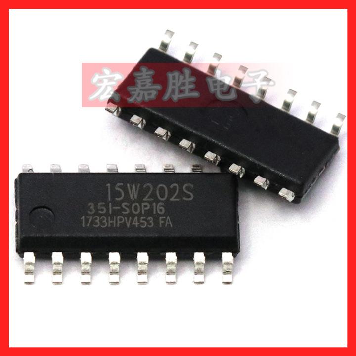 HONGJIASHENG STC15W202S-35I-SOP16 Bộ vi mạch tích hợp ICU Bộ vi xử lý MCU