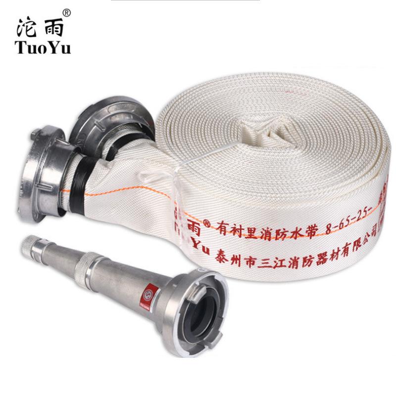 TUOYU Vòi nước chữa cháy Vòi nước mưa bán buôn polyurethane vòi cao áp áp lực 2,5 inch vòi tưới nước