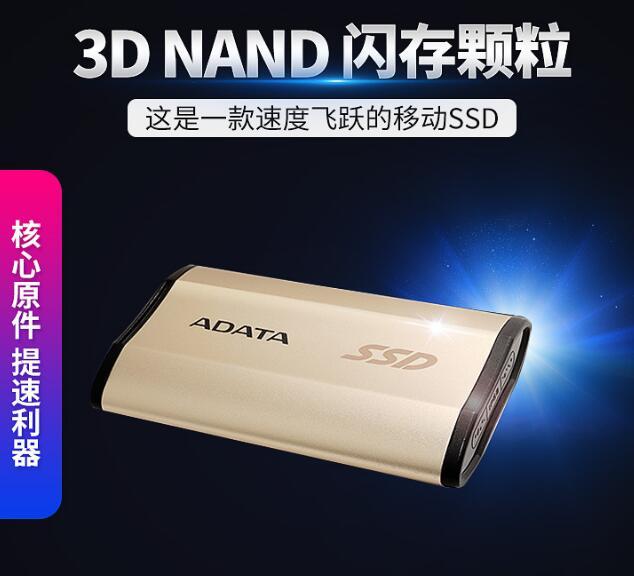 AData Ổ cứng di động  AData/ SE730H SSD rắn 256G USB3.1 tương thích với Mac mini