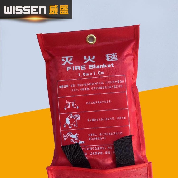 WISSEN Thảm chữa cháy Các nhà sản xuất tùy chỉnh thoát khỏi đám cháy chăn đặc biệt 1 * 1 m sợi thủy