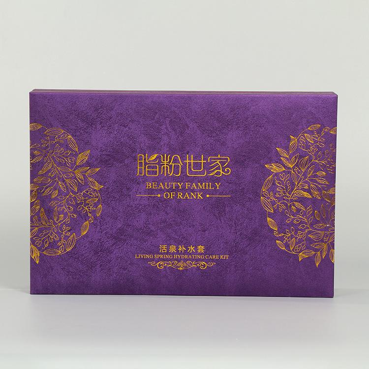 LEHONG Hộp quà tặng Cao cấp thế giới bao gồm hộp quà tặng tùy chỉnh màu tím bronzing mỹ phẩm màu hộp
