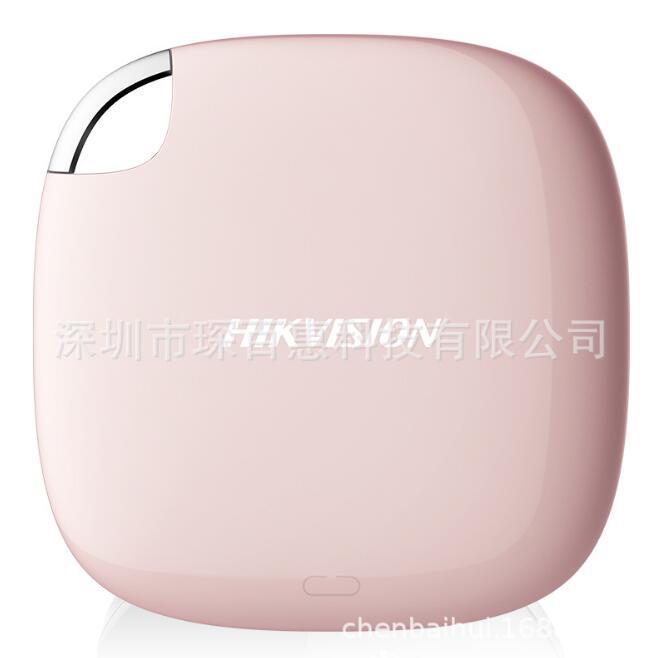 Ổ cứng di động HIKVISION/ 960G Portable SSD USB3.1