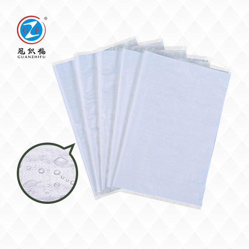 GUANZHIFU Bao dệt Túi nhựa trắng chống thấm túi nhựa dệt công nghiệp hóa chất chống ẩm túi dệt rắn d