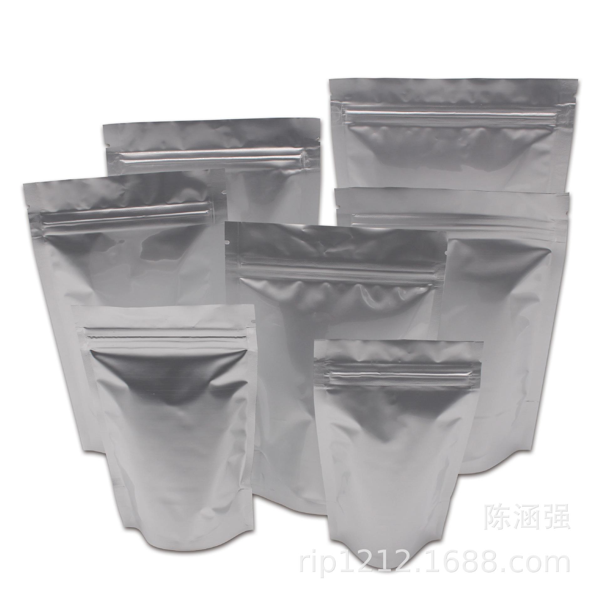 CHQ Túi đựng trà lá ngoài kệ Túi ziplock tự hỗ trợ bag túi đóng gói thực phẩm niêm phong túi dây kéo