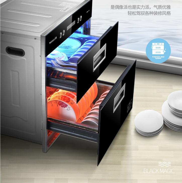 wanbao Tủ khử trùng Nhà sản xuất Vạn Bảo khử trùng gia dụng loại thép không gỉ tủ nhúng 304 khảm bếp
