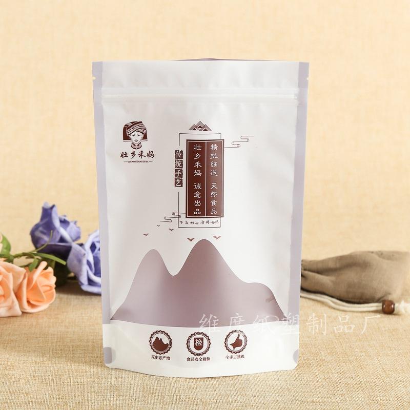 WEIDU Túi đứng Đường nâu túi đường trắng thực phẩm tự phong cách tự hỗ trợ túi bao bì đơn tinh thể đ
