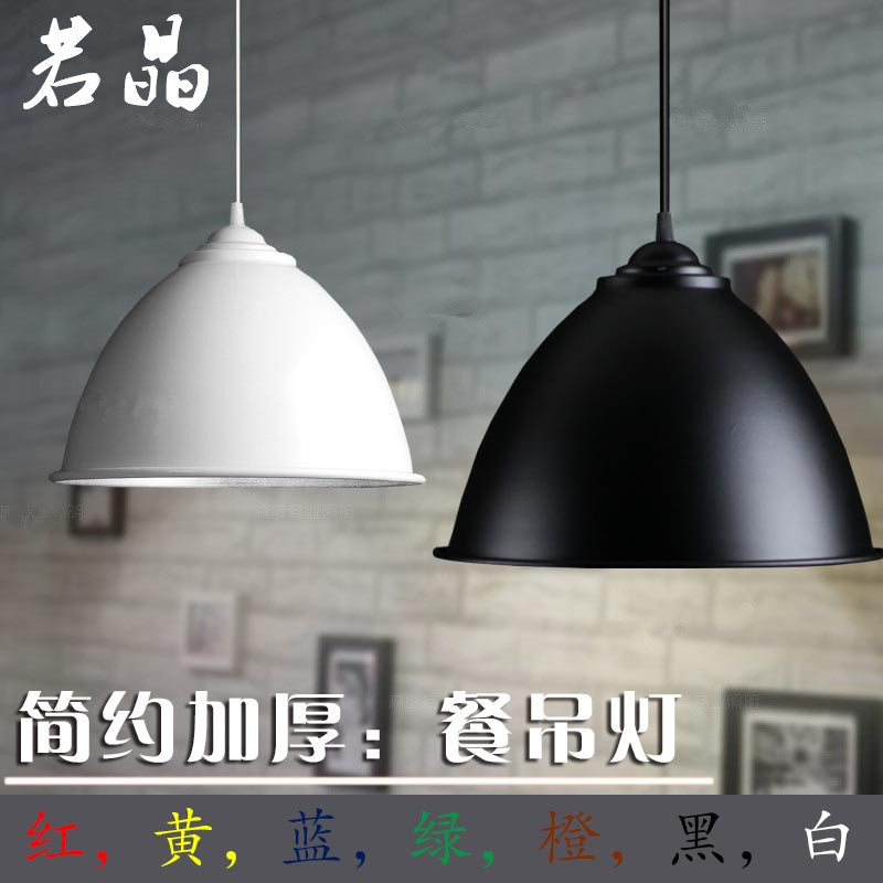 RUOJING Máng chụp đèn Nhà hàng đèn chùm chiếu sáng cá tính sáng tạo đầu đơn ngành công nghiệp trái c