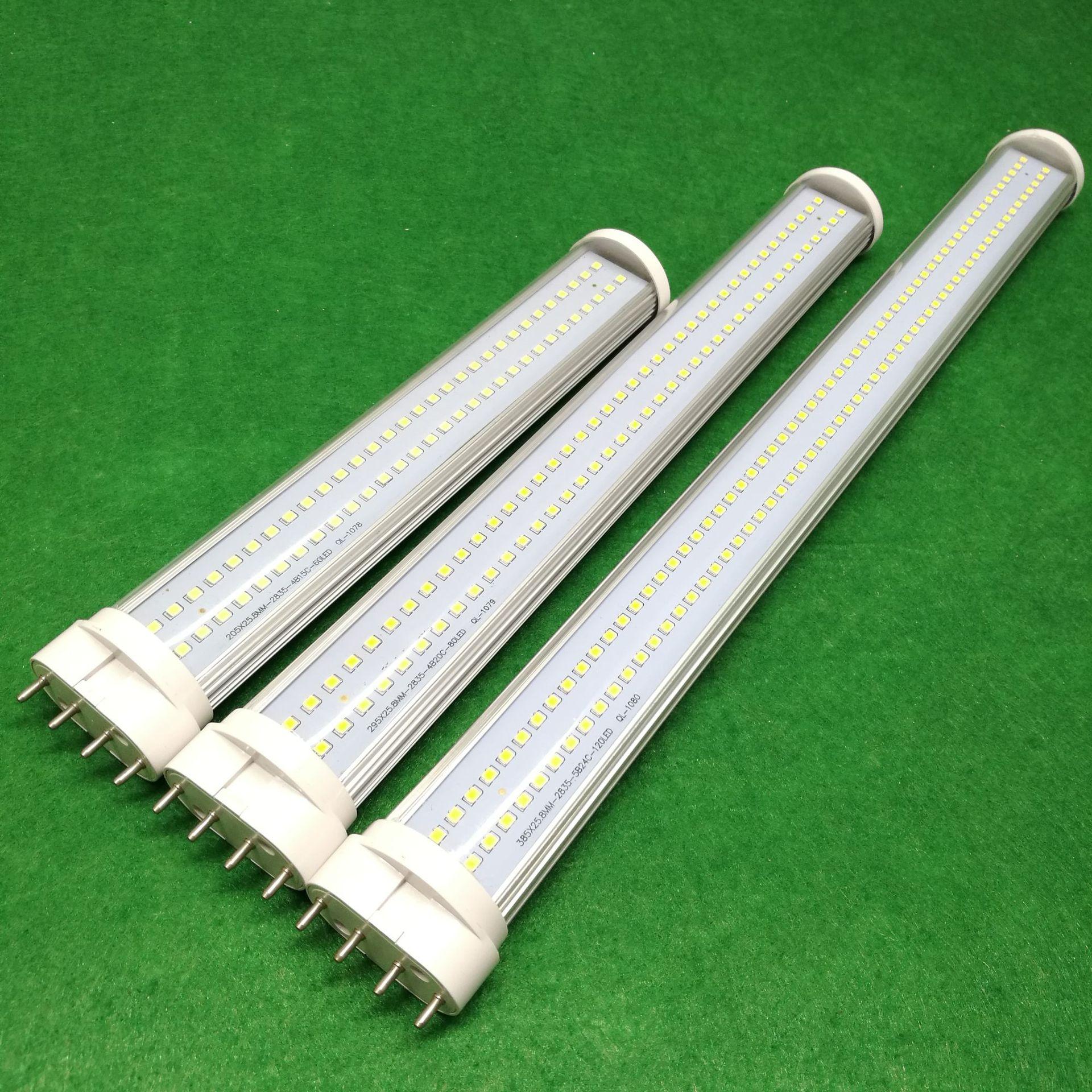 Bóng đèn cắm ngang Đèn cắm ngang 2G11 pin LED4 225mm10W thay thế ống H truyền thống