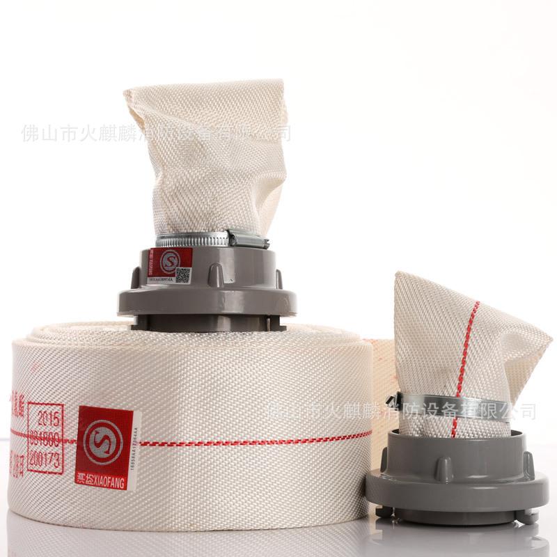 TIANXING Vòi nước chữa cháy Vòi chữa cháy Thắt lưng dài polyester đỏ Bán buôn 65-8-20 mới tiêu chuẩn