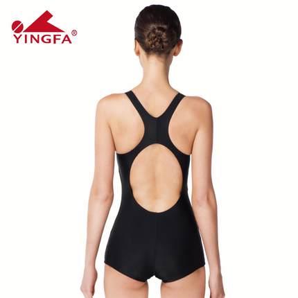 Áo tắm liền mảnh vải trơn thời trang YINGFA