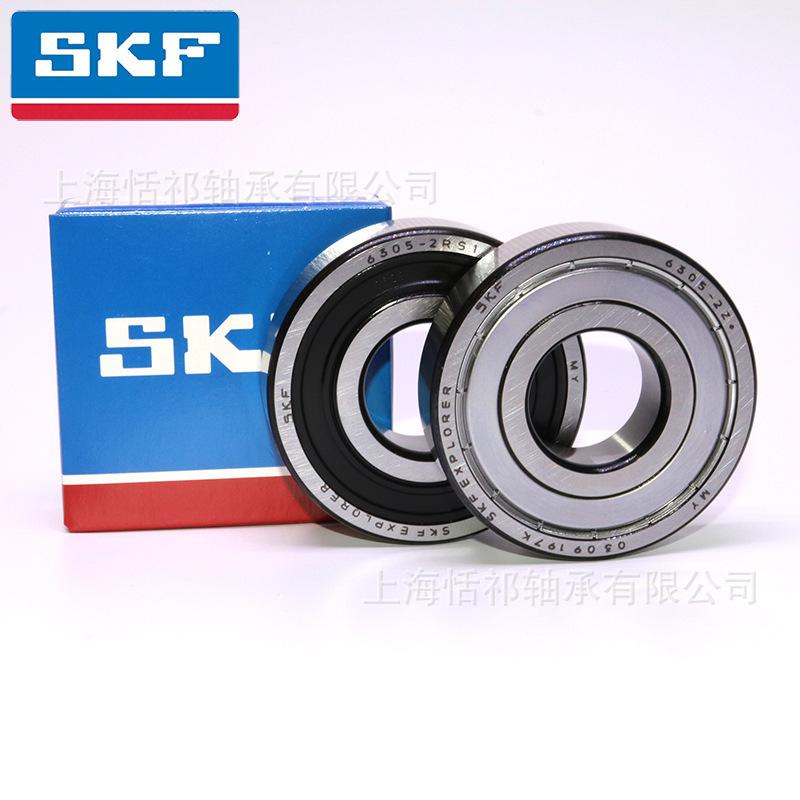 SKF Thị trường phụ kiện máy móc Mang nguyên bản 6305-2Z 6305-2RS1 động cơ tốc độ cao, bơm nước, mang