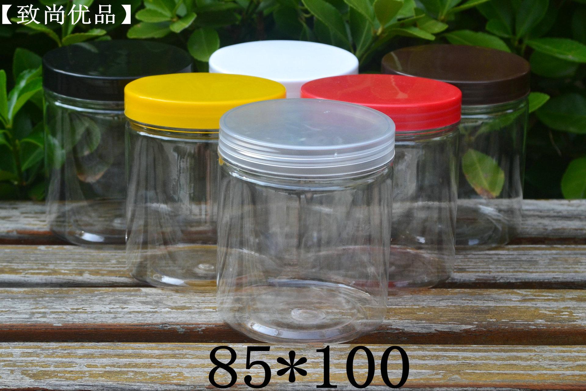 HAOFAN Hũ nhựa Con dấu trong suốt nhựa miệng rộng có thể thức ăn vật nuôi bằng nhựa trong suốt Hoa t