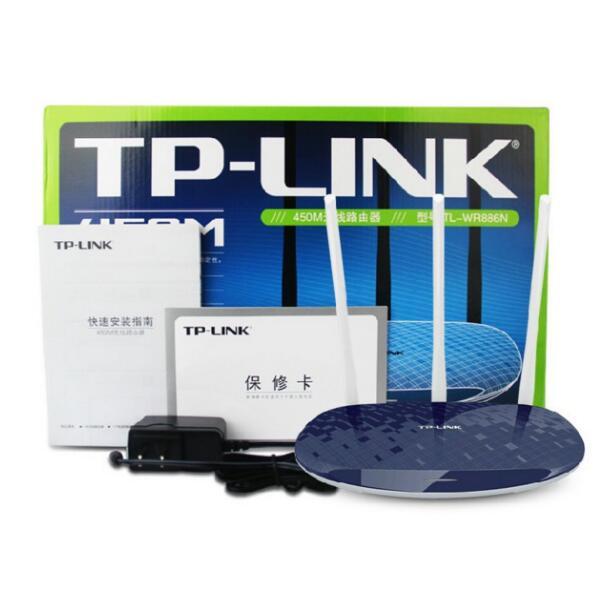 TP-LINK Modom Wifi TP-LINK TL-WR886N Ba - ten 450M bộ định tuyến không dây ăng - ten wif router, vua