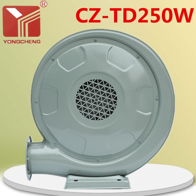 Yongcheng Quạt thông gió Quạt sắt trung tâm Yongcheng CZ-TD250W550W có độ ồn thấp