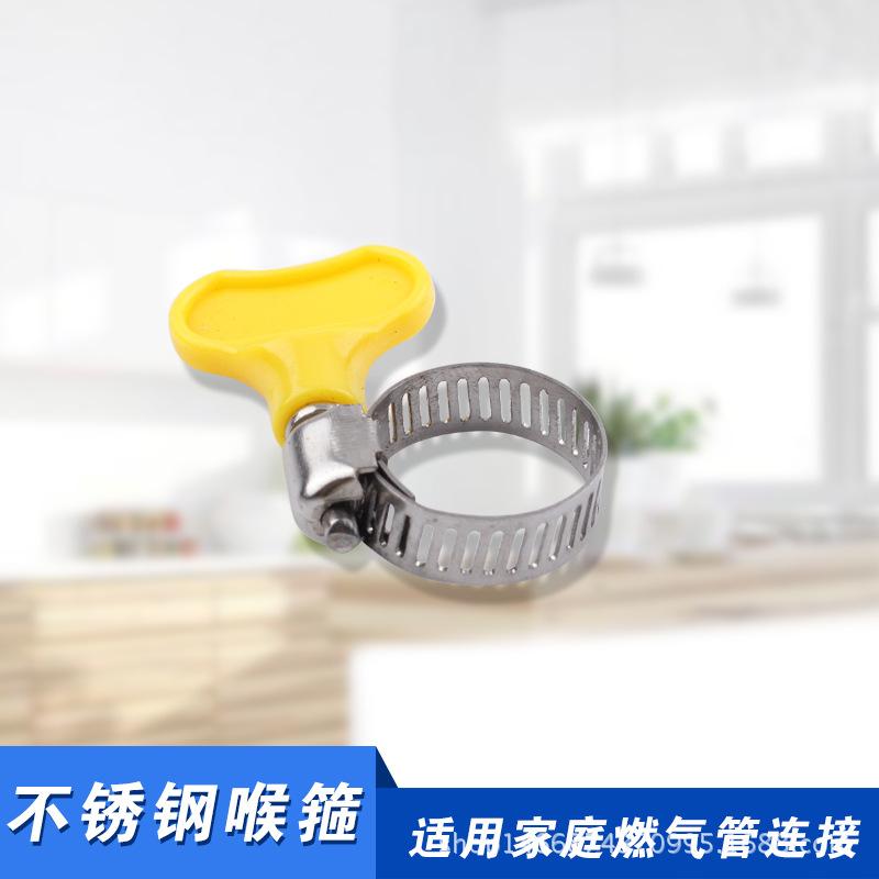 ZHAOSHUN Ống kẹp Ống khí khóa kích thước ống hoop ống kẹp ống kẹp ống kẹp ống hoop ống
