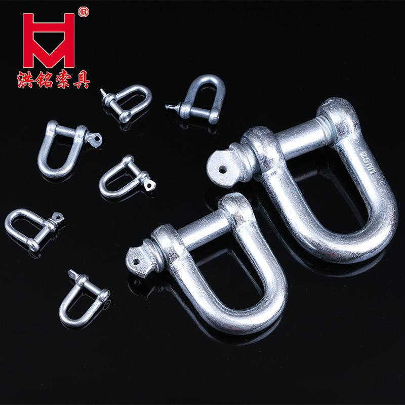 HONGMING Công cụ chằng buộc U-type còng nâng vòng Nhật Bản d-type còng dây
