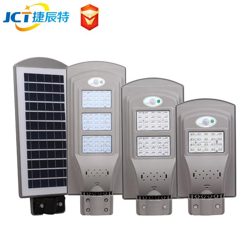 đèn LED năng lượng mặt trời tích hợp đèn cảm ứng cơ thể người