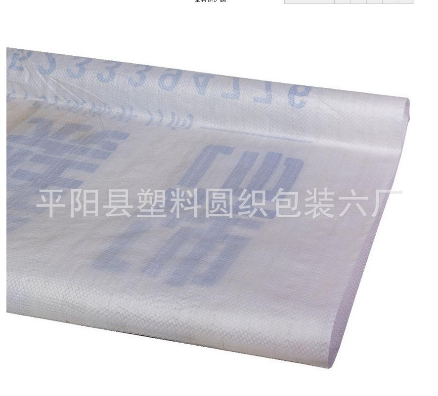 YUANZHI Bao dệt Túi dệt màng bảo vệ Gạch lát sàn Trang trí màng bảo vệ chống nước Mã hóa chống bụi t