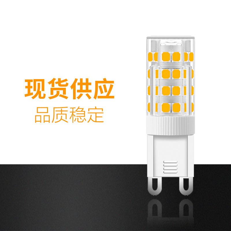 Bóng đèn LED bắp ngô G9 led bóng đèn gốm 2835 bóng đèn hạt 220v51 3W 5W 7W5 6 gói bóng đèn g9