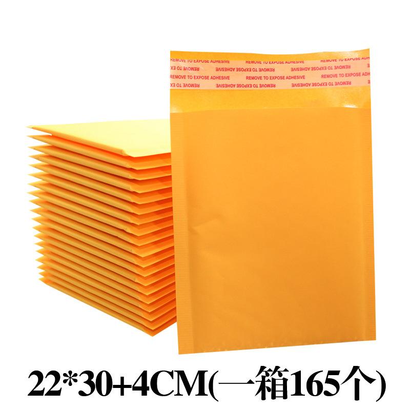 YUCHUANG bao thư chống sốc 22 * 30 phong bì bong bóng màu vàng kraft phong bì túi bong bóng sốc túi