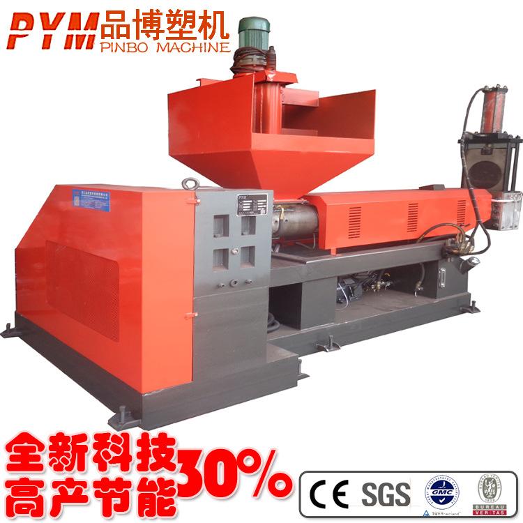 PYM Nhựa phế liệu Nhà máy trực tiếp tùy chỉnh chất thải nhựa phim hạt nhỏ máy PPPE