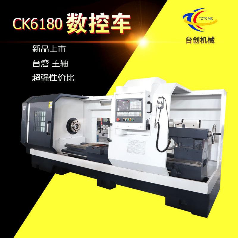 Máy tiện CNC độ chính xác cao CK6180 Đường sắt cứng hoàn toàn tự động Xe CNC 6180 Máy tiện CNC ngang