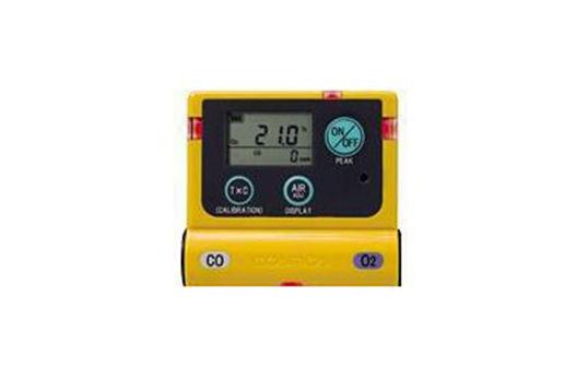 Thiết bị dò khí gây cháy nổ XOC-2200 oxy / carbon monoxide hai trong một phát hiện khí