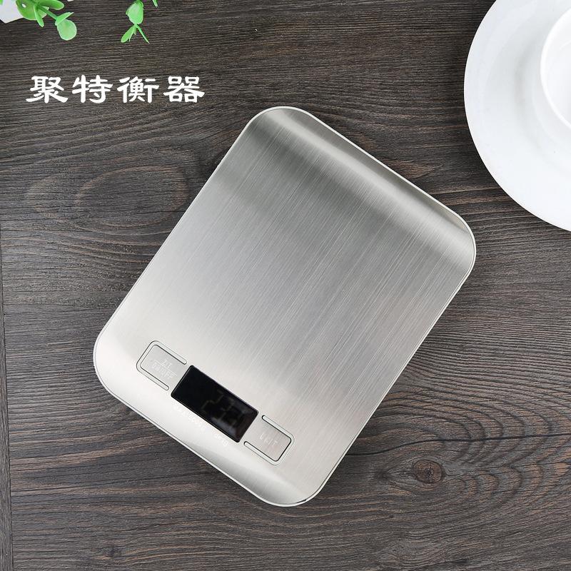 JUTE Cân Poly Thiết bị cân nặng Tấm phẳng siêu mỏng Thành phần gia dụng điện tử Quy mô bếp inox Quy