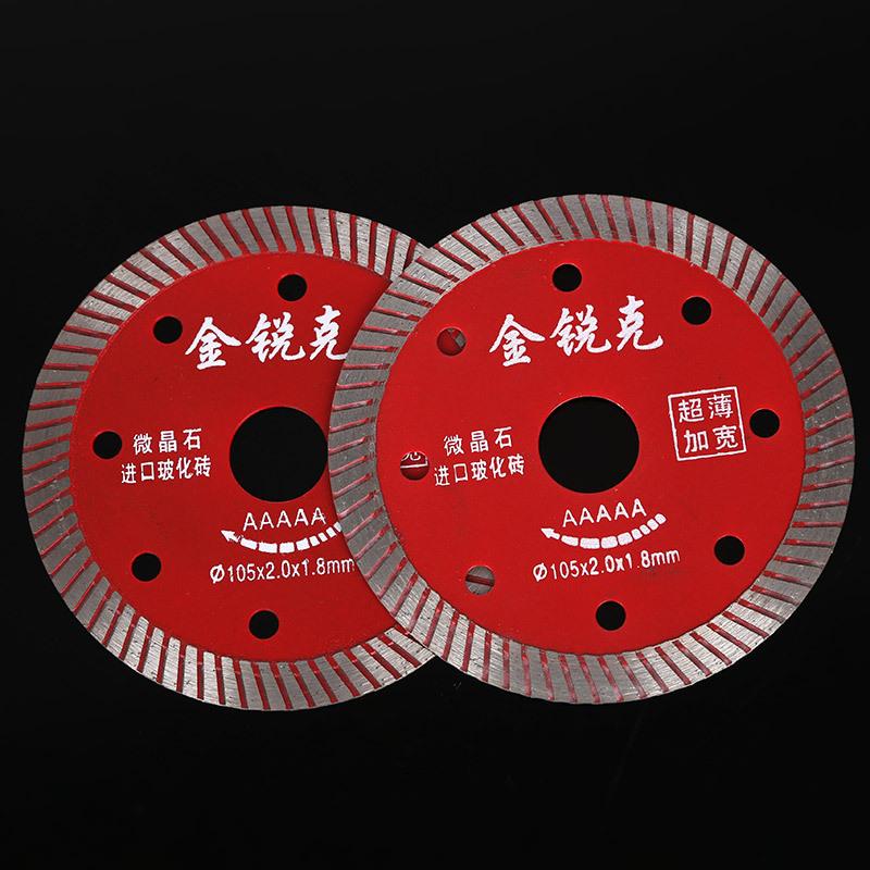 Jinruike Công cụ kim cương công nghiệp Lưỡi cưa kim cương Jinruike, Lưỡi cắt lát đá granite Lưỡi cưa