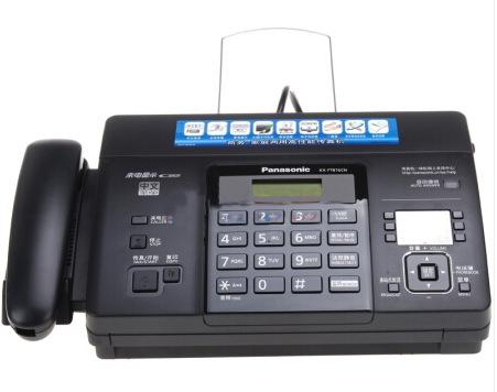 Máy fax cắt giấy tự động của Panasonic KX-FT876CN loại nhiệt 996/856 phiên bản nâng cấp