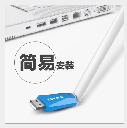 LB-LINK Tay cầm chơi game LB-LINK card mạng không dây USB tránh ngập Edition. DesktopLanguage WIFI p