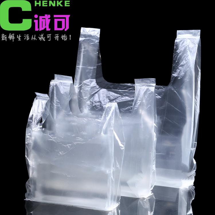 CHENGKE Túi xốp 2 quai Vật liệu mới màu trắng trong suốt túi nhựa vest thực phẩm bao bì túi quà tặng