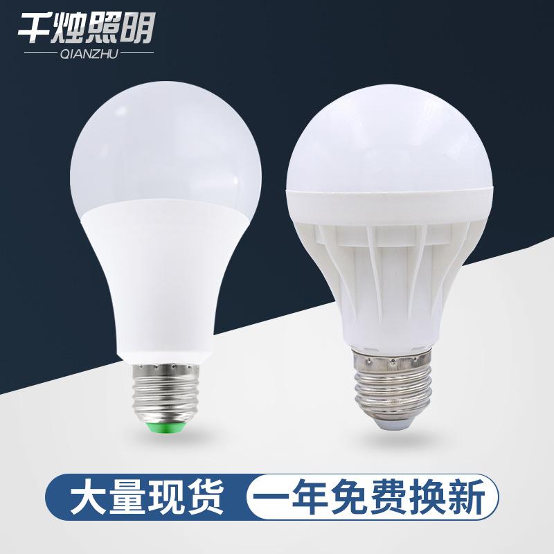 QIANZHU Bóng đèn LED Nhà máy trực tiếp bóng đèn led a60 túi nhựa bóng đèn nhôm nhà tiết kiệm năng lư