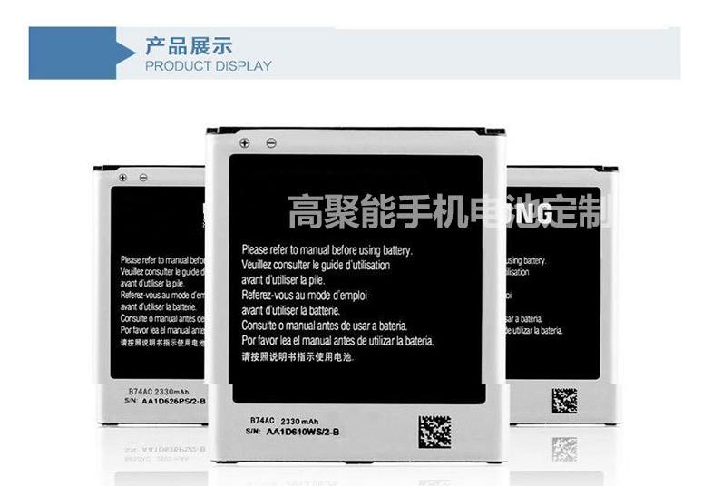 oppo   Pin điện thoại   Nhà máy tích hợp pin điện thoại di động cho pin tích hợp polymer OPPO BLP573