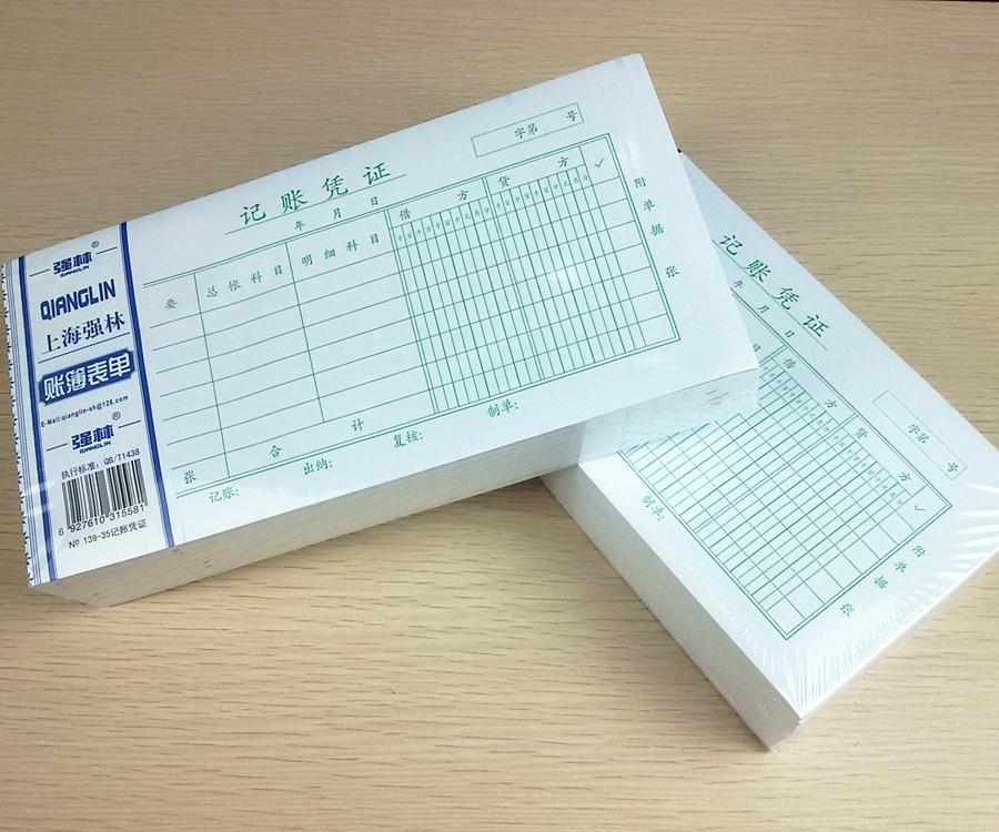 cuốn giấy hóa đơn chứng từ kế toán