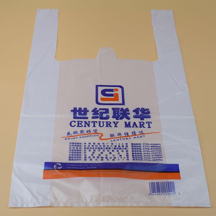 HAOSHENG Túi xốp 2 quai Túi nhựa chuyên nghiệp Túi đựng đồ vest siêu thị Túi đựng vest tùy chỉnh Túi