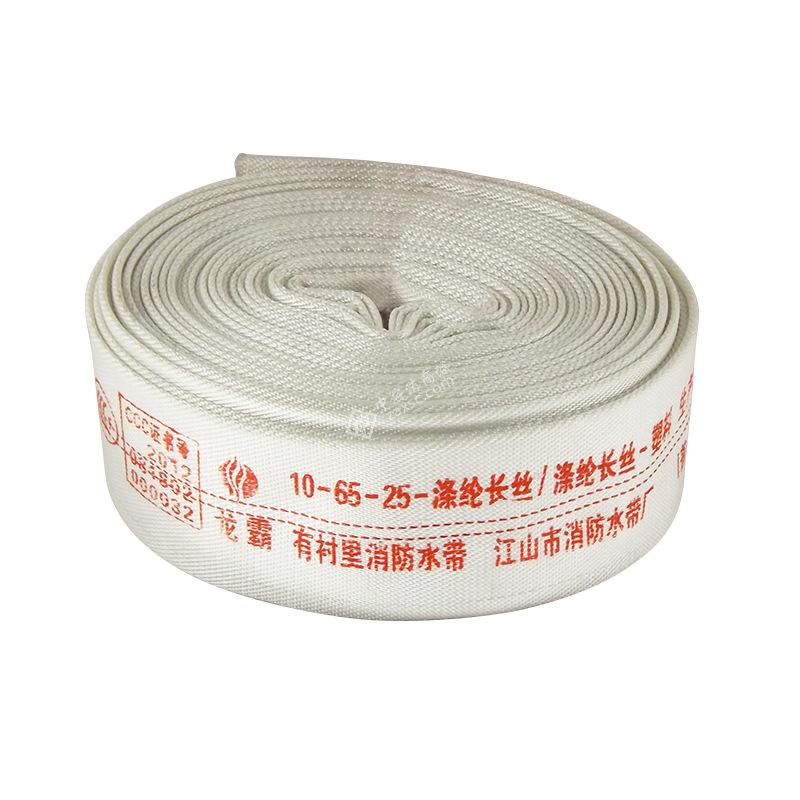 LONGBA Vòi nước chữa cháy Vòi chữa cháy 65 lót vòi chữa cháy vòi nước nhà máy vòi chữa cháy trực tiế