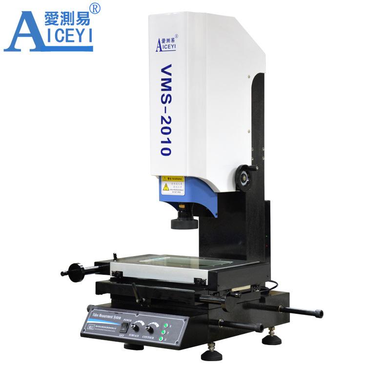 AICEYI Dung cụ quang học Hướng dẫn sử dụng máy chụp ảnh quang trực tiếp VMS2010 Dụng cụ đo hình ảnh