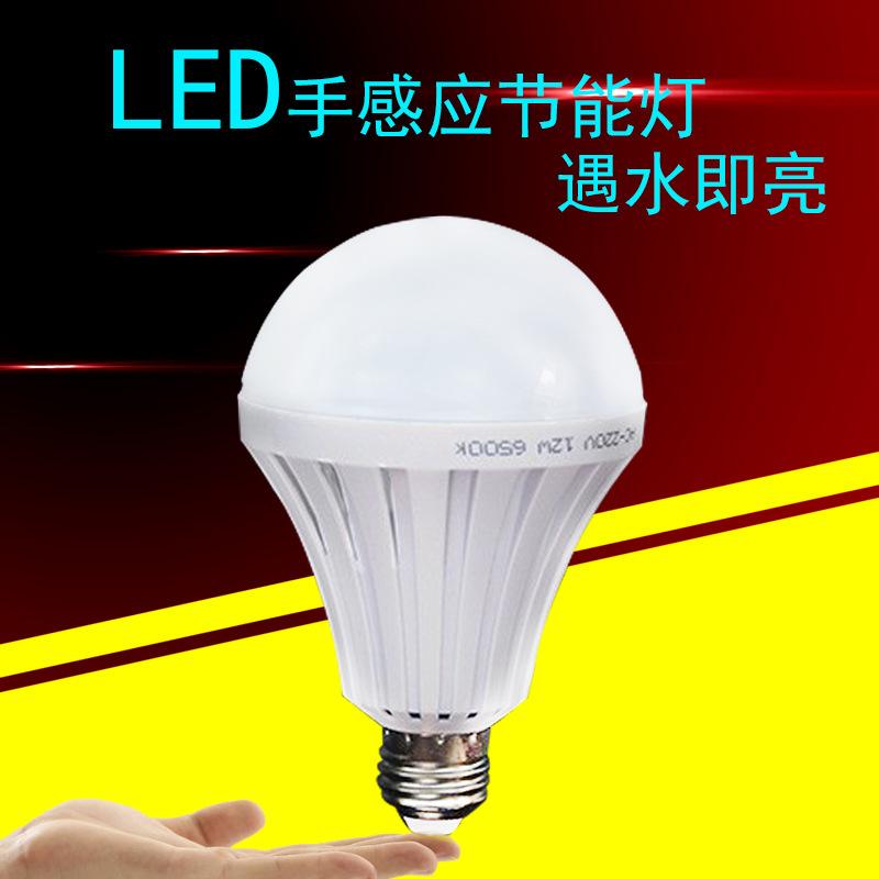 Bóng đèn LED Bóng đèn led khẩn cấp khi tiếp xúc với nước Bóng đèn thông minh ma thuật với pin sạc nư